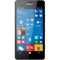 Microsoft 微软 Lumia 950 DS 4G手机