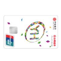 CITIC 中信银行 永辉定制系列 信用卡白金卡