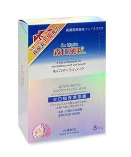 DR.MORITA  森田药妆 全日极保湿面膜 8片