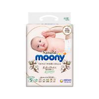 moony 皇家自然系列 纸尿裤