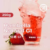 MANNER花魁4.0日曬淺烘手沖咖啡豆可磨粉250g