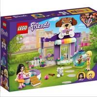 LEGO 乐高 好朋友系列 41691 狗狗日托中心