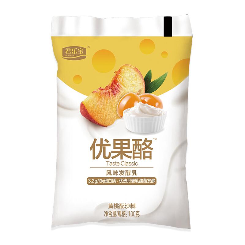 JUNLEBAO 君乐宝 优果酪 黄桃沙棘 100g*8袋 低温酸奶酸牛奶