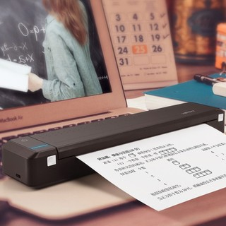 HPRT 汉印 MT800 无线蓝牙热转印打印机