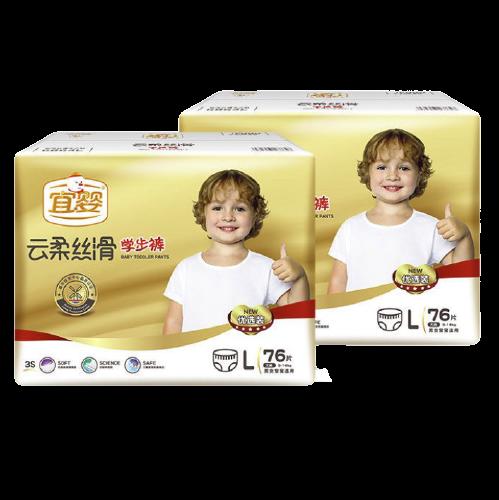 宜婴云柔丝滑学步裤L152片新生男女宝宝拉拉裤超薄干爽透气纸尿裤