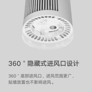 小米(MI)米家桌面暖风机小型家用取暖器电暖气办公室立式电暖器室内加热器 米家桌面暖风机