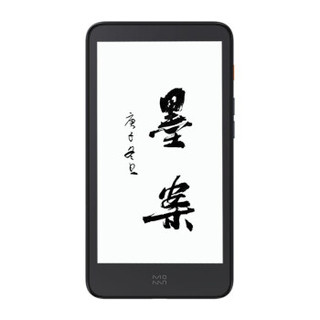 MOAN 墨案  迷你阅inkPalm 5 智能电子书阅读器 新年年货礼盒