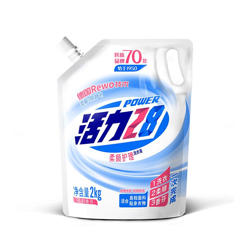 有券的上 : 活力28 柔顺护理洗衣液 2kg
