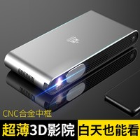 瑞视达 Z6 便携式3D手机投影仪
