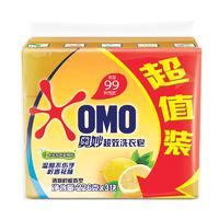 PLUS会员:OMO 奥妙 清新柠檬超效香皂 肥皂 洗衣皂226g*3块