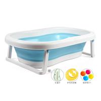 陪伴计划专享:Yu Bud 育芽 婴儿洗澡盆  +凑单品