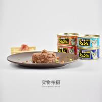 黑缶猫罐头营养成猫幼猫罐头猫咪罐猫零食进口猫罐整箱爱喜雅6罐