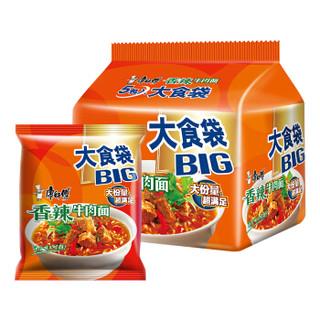 康师傅 大食袋 香辣牛肉面 5连包 *2件