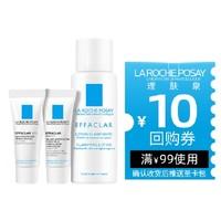 天猫u先:LA ROCHE-POSAY 理肤泉 Duo乳3ml+K乳3ml+清痘水15ml
