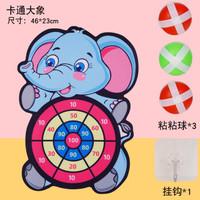 ZHIHUIYU智慧鱼 儿童玩具手抛粘球+送3球+挂钩