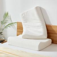 MENDALE 梦洁家纺 泰国进口乳胶枕 一对装