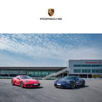 Porsche 保时捷 天猫经典版零距离驾驶体验