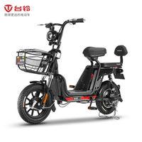 TAILG 台铃 GL5 TDTC03Z 新国标电动自行车