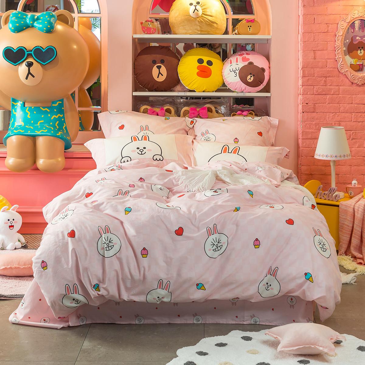 Dohia 多喜爱 布朗熊系列 甜甜可妮 40支全棉三件套 1.2m