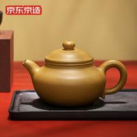 PLUS会员 :  J.ZAO 京东京造 紫砂茶壶 中潘壶