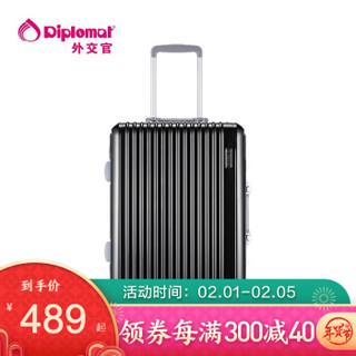 外交官Diplomat行李箱铝框拉杆箱万向轮轻商务TSA密码锁登机箱免托运大号旅行箱TC-903 黑色 20英寸
