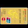 CITIC 中信银行 国航知音联名系列 信用卡金卡 双币版