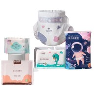 天猫U先:十月结晶 孕产妇鲜妈小白盒