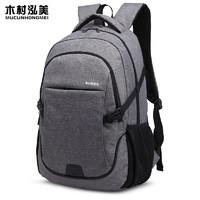 背包男雙肩包韓版潮中學生女書包大容量旅行包簡約休閑商務電腦包