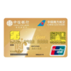 CITIC 中信银行 南航明珠系列 信用卡金卡