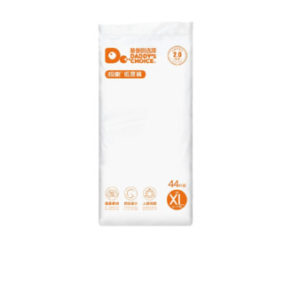 Daddy's Choice 爸爸的选择 极薄2.0系列 极素纸尿裤 XL44片