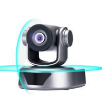 DAIPU 戴浦 DP-Mate T30 会议摄像头麦克风套