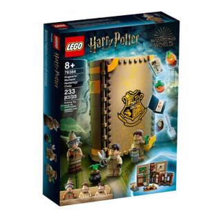 LEGO 乐高 哈利·波特系列 76384 霍格沃滋时刻 草药课 *2件