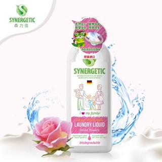 森力佳synergetic进口浓缩多功能环保洗衣液 德国技术 手洗机洗 大瓶婴儿洗涤剂不含荧光增白 1L *9件