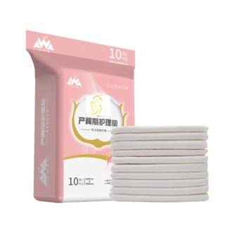 一口米 产褥垫产妇专用大号成人夏一次性产后护理垫60x90孕妇用品隔尿垫