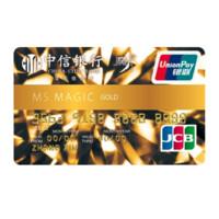 CITIC 中信銀行 魔力系列 信用卡金卡 JCB版