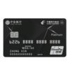 CITIC 中信银行 东航联名系列 信用卡白金卡 银联版