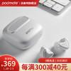 派美特/Pamu Nano真无线蓝牙耳机 降噪入耳式防水快充舒适派 运动跑步小米华为苹果手机通用 白色