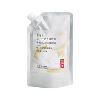 乐纯(LePur') 原味 500g 家庭大包装三三三倍风味发酵乳 酸奶酸牛奶 *7件