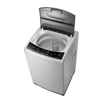 WAHIN 华凌 健康免清洗系列 HB80-C1H 定频 波轮洗衣机 8kg 灰色