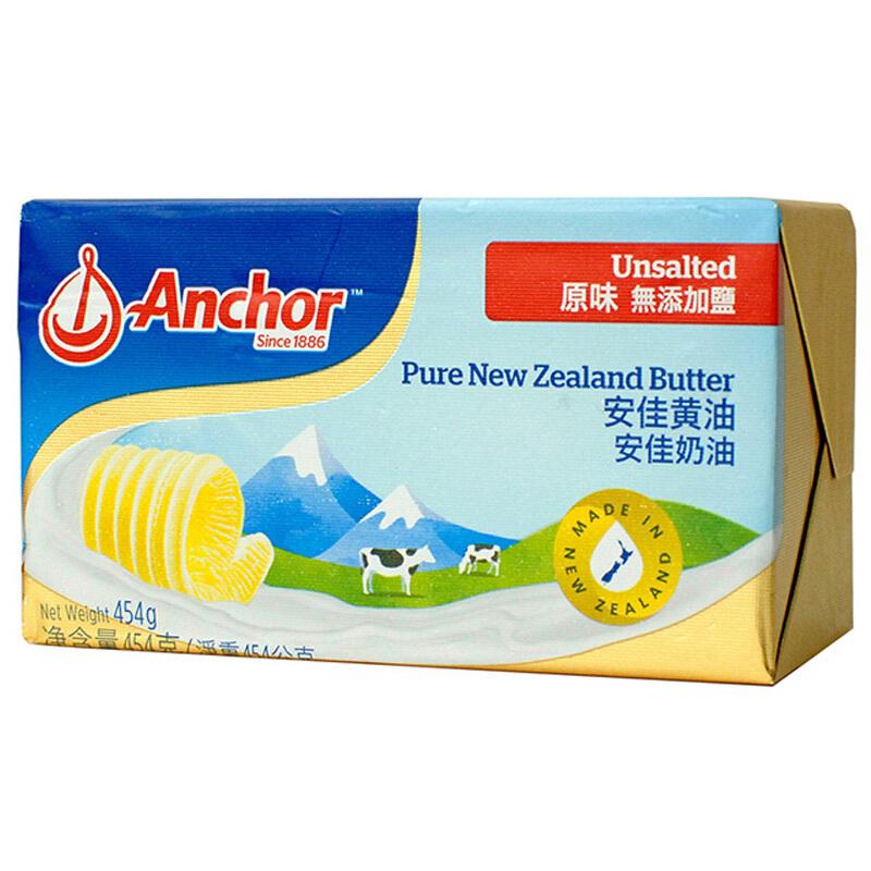 Anchor 安佳 安佳(Anchor)动脂黄油 淡味 454g  烘焙原料 早餐 面包 核酸检测合格