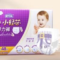 Anerle 安儿乐 小轻芯 婴儿拉拉裤 XL 48片