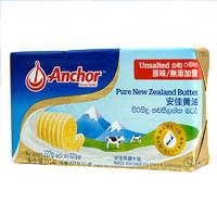 Anchor 安佳 原味 淡味黄油 227g *8件