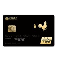 CITIC 中信銀行 顏系列 信用卡金卡 生肖版 酉雞款