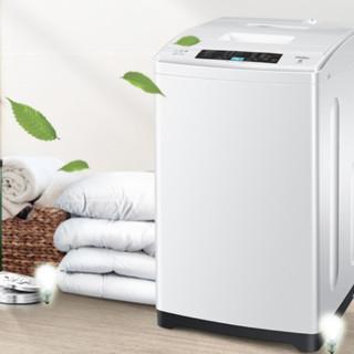 Haier 海尔 小神童系列 EB65M019 定频 波轮洗衣机 6.5kg 瓷白