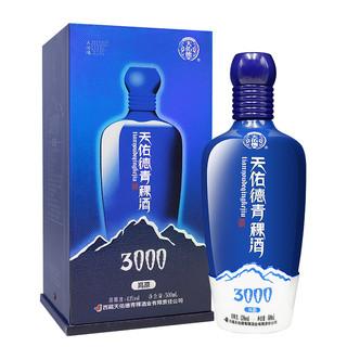 天佑德 青稞酒 高原 3000 43%vol 清香型白酒 500ml