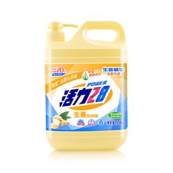 活力28 生姜洗洁精 1.28kg *2件