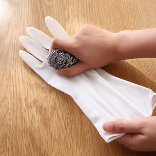 家杰优品 JJ-406 短款橡胶手套 3双装 白色