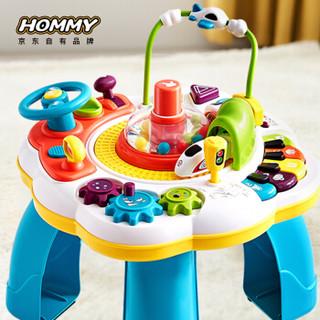 京东PLUS会员 : Hommy 儿童早教益智玩具桌