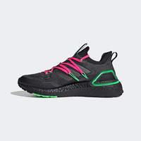 adidas 阿迪达斯 ULTRABOOST 20 LAB GZ7362 中性跑步运动鞋
