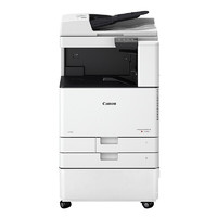 Canon 佳能  iRC3120 A3彩色复印数码复合机
